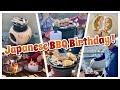 Japanese BBQ Birthday Party 🎂 2020.11.14.