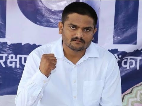 Today Hearing On Sedition Case Charge frame Against Hardik Patel