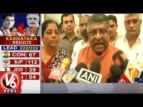 Ravi Shankar Prasad & Nirmala Sitharaman Speaks On Karnataka Election Results 2018 | V6 News