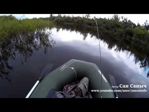 рыбалка на лодке места ловли