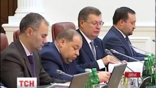 Суд заарештував 125 млн гривень екс-міністра фінансів Колобова - : 0:36
