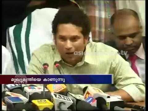 Sachin Tendulkar in Kerala |Sachin's Kerala football team named