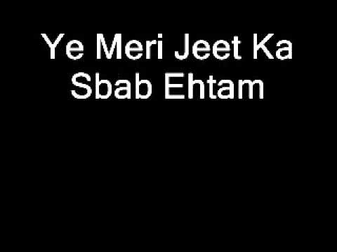 Ye Kamyabian Ye Izzat Ye Naam Tum Se Hai video