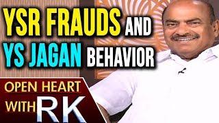 TDP MP JC Diwakar Reddy about YSR Frauds and YS Jagan Behavior | Open Heart With RK