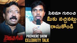 Bhairava Geetha Premiere Show Celebrity Talk | RGV | Dhananjaya | Irra Mor | Telugu FilmNagar
