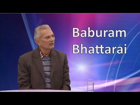 वाम सँग एकताको सम्भावना टरेको छैन । Exclusive Talk Show with Baburam Bhattarai