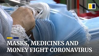 China allocates US$1.63 billion for urgently needed medical supplies to fight coronavirus