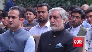 Jamiat Expected to Announce Position on Noor's Resignation