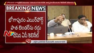 AP Cabinet Meeting Ends || CM Chandrababu takes key Decisions in Cabinet Meeting
