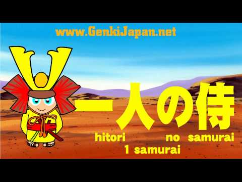0 Learn Japanese Counters for People: 10 Little Samurai!