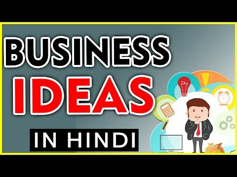How To Find Business Ideas : Motivational Video For Entrepreneurs (in Hindi) video