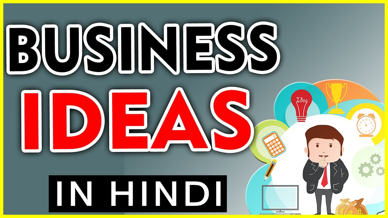 How To Find Business Ideas Motivational Video For Entrepreneurs In Hindi