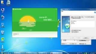 中國6套防毒軟體同時安裝在Win 7上面