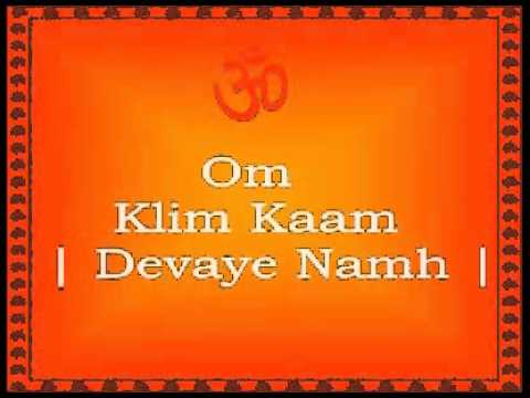 Mantra For Natural Beauty Kaam Dev Mantra - Attract Any Male Female In Seconds video
