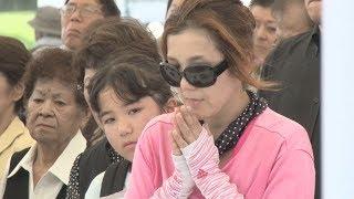 沖縄戦終結72年、平和誓う