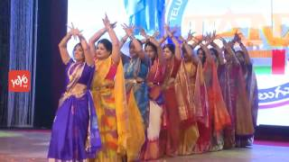 Ladies Dance Performance at TANA Convention 2017 | NRI Events | YOYO TV Channel