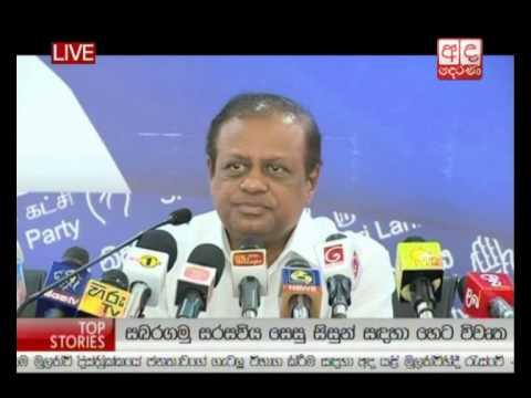 Ada Derana Prime Time News Bulletin 08.00 pm - 02.11.2014