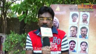 Bharathi At Vindhai Movie Team Interview