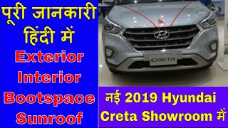 2019 Hyundai Creta SX Diesel Automatic Silver With Sunroof Exterior Interior Boot And Every Details