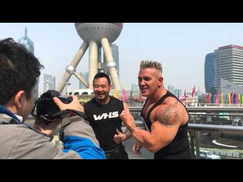WHS & Incredible Andy Welcomes You To Shanghai China