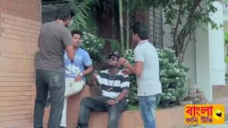 Pani marli kn bangla rap song