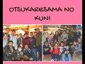 Otsukare No Kuni Cover
