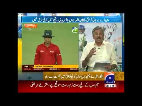 Sikander Bakht Blasts on Shahid Afridi after Losing T20 from Bangladesh