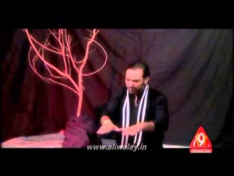 Safadar Abbas 2013  Sab Shehar Me Ajib Talatum Hai..