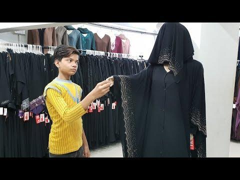 Abaya Designs #118 - Farasha Pearls Style Abaya Design