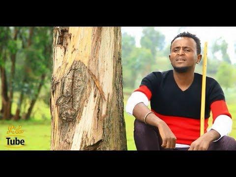Abarraa Warquu – Baafadhu Gumaa  NEW Ethiopian Music Video 2017 Official Video