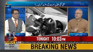 Attack on Mufti Taqi Usmani was planned by India? Muhammad Ali Durrani reveals the reality