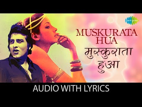 Muskurata Hua with lyrics | मुस्कुराता हुआ के बोल, | Kishore Kumar | Lahu Ke Do Rang | HD Song