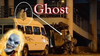 INDIA'S REAL SCARY GHOST PRANK (PART 1) 2018| GHOST HORROR| Dvt Production