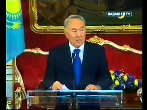 Kazakh President arrives in Austria on official visit