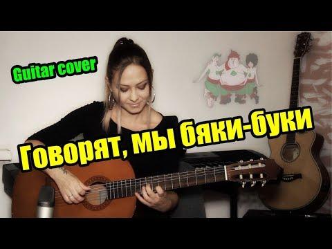 Чеченские хиты 2017