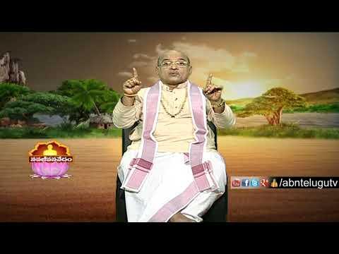 Garikapati Narasimha Rao About Human thoughts | Nava jeevana Vedam | ABN Telugu