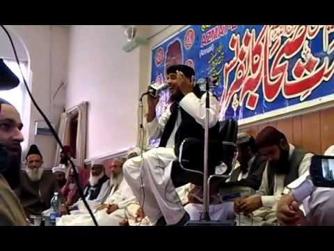 Allah Allah Allah , Allah Ho Allah By Hafiz Abu Bakr video