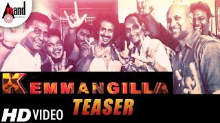 KEMMANGILLA New Kannada Teaser 2018 | Dedicated to Real Star Dr.Upendra | Nandu Dream Factory