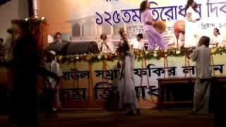 লালনগীতি - আল্লাহ বলো মনরে পাখি