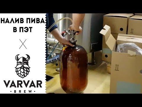Продвижение, ООО - Москва - Оборудование для розлива