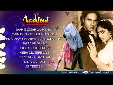 Sanson Ki Zaroorat Hai Jaise Karaoke (Kumar Sanu)