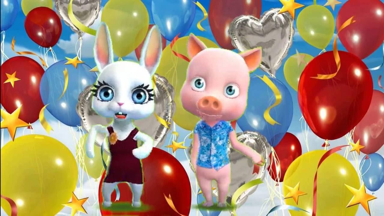 Зайка с днем рождения тебя видео