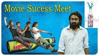 Hushaaru Movie Success Meet | Rahul Ramakrishna | Priya Vadlamani | Latest 2018 Telugu Movies