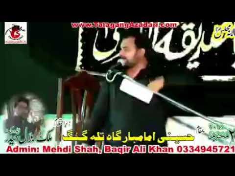 Zakir Ali Raza khokhar || Majlis 21 Muharam 2018 Talagang ||