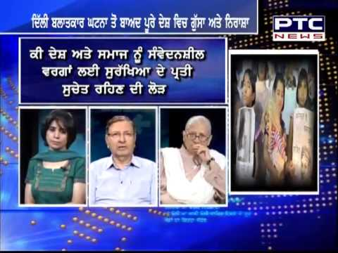 Masle- Discussion On Rape With 5 Year Girl In Delhi Part04 video