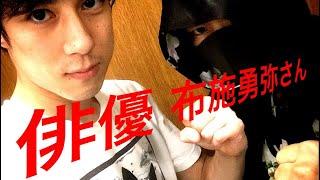 俳優 布施勇弥さんのパーソナルトレーニング〜Action Style Training Movie〜
