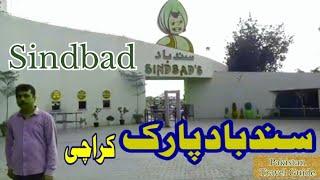 Sindbad amusement park Karachi