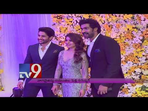 Rana Daggubati Fun at ChaySam Wedding Reception - TV9 Today thumbnail