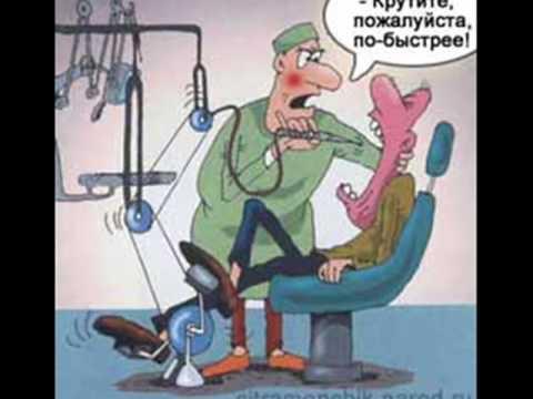 С днем медика, стоматологи!