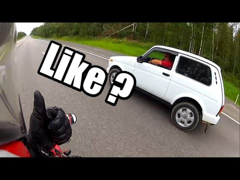 автомобилисты ставят лайки мотоциклистам??
